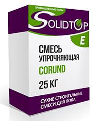 SOLIDTOP Corund E