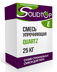 топпинг SOLIDTOP Quartz E