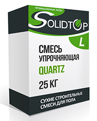 топпинг SOLIDTOP Quartz L