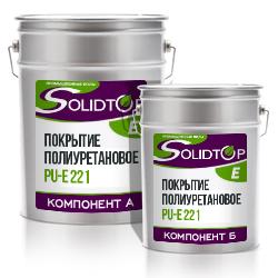 Двухкомпонентное тонкослойное полиуретановое покрытие SOLIDTOP PU-E 221