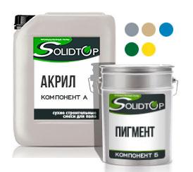 Акриловая краска Solidtop
