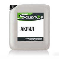 Акриловая грунтовка Solidtop