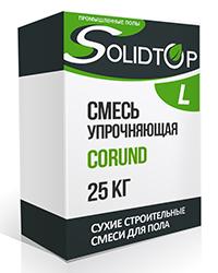 Корундовый топпинг SOLIDTOP Corund