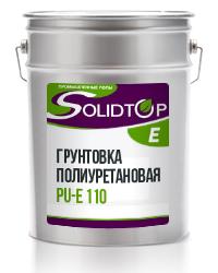 Однокомпонентная полиуретановая грунтовка SOLIDTOP PU-E 110