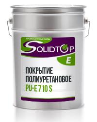 Однокомпонентное полиуретановое покрытие SOLIDTOP PU-E 710 S спортивное
